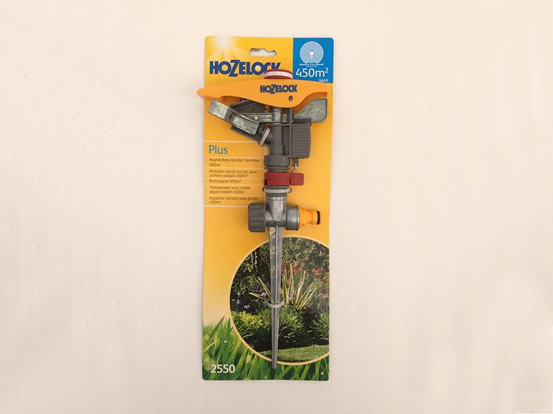 Hozelock Round Area Sprinkler